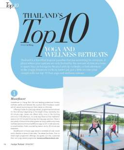 asiaspa-mag-hk-sepoct16-top-10-thai-yoga-retreats